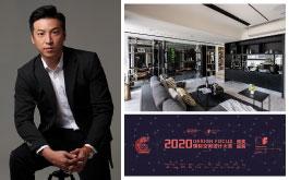 【羽築設計】2020 DESIGN FOCUS國際空間設計大獎 徐汎羽斬獲年度大獎!