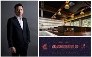 【川沃設計】2020 DESIGN FOCUS國際空間設計大獎 謝旻軒 JASON英姿煥發榮獲大獎!