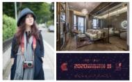 【澄境設計】2020 DESIGN FOCUS國際空間設計大獎 鄭抿丹迷人才氣閃耀全球!