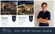 【清筑設計】2021 MUSE Design Awards 許清皓「王品集團陶板屋」喜迎鉑金大獎!