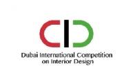 2021 第三屆迪拜國際室內設計大賽 報名熱烈開跑!突破自己 !