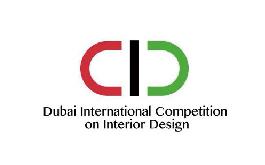 2021年第三屆迪拜國際室內設計大賽 報名熱烈開跑!突破自己 !
