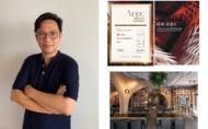 【清筑設計 許清皓】2019/20 APDC亞太室內設計精英邀請賽 「王品集團陶板屋」贏奪大獎!