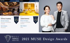 【叡觀設計】2021 MUSE Design Awards 黃威郡、卓玲妃銳不可擋雙金入袋!