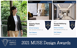 【簡兆芝室內設計】2021 MUSE Design Awards 簡兆芝氣勢如虹摘得雙金!