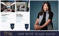 【麗境設計】2020 MUSE Design Awards Lilian卓越設計勇奪金獎!